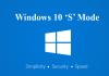 Windows 10 S Mode 2018